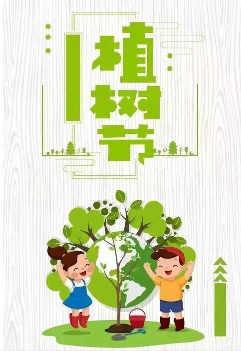 会员福利 | 新春欢乐亲子趴:户外植树+冷餐+亲子T台表演
